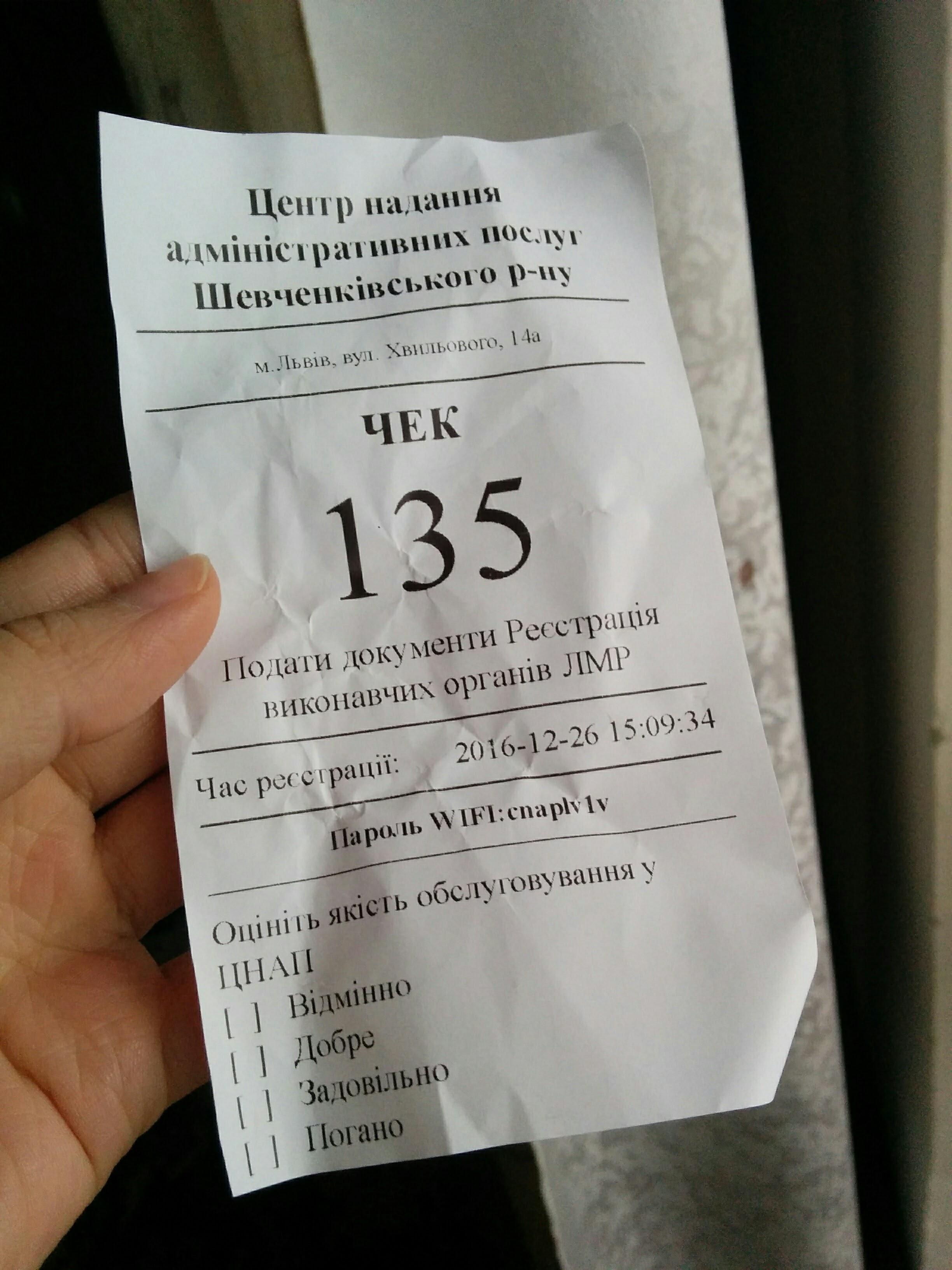 img_20161227_143540