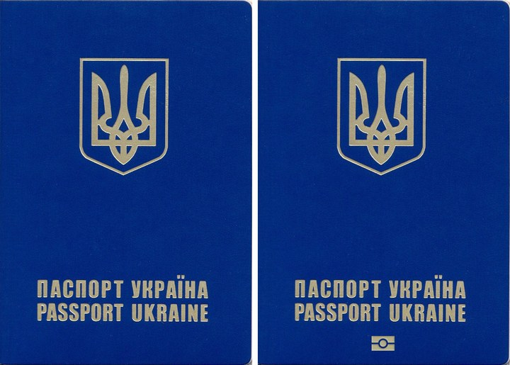 ukrainian_passport