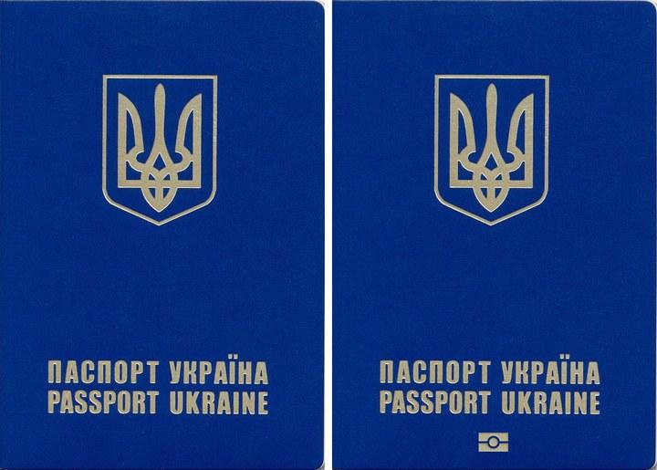 ukrainian_passport