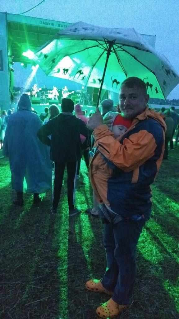 На концерті з дитиною, Зашків