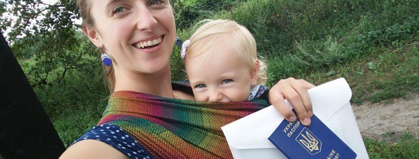 Отримала біометричний паспорт