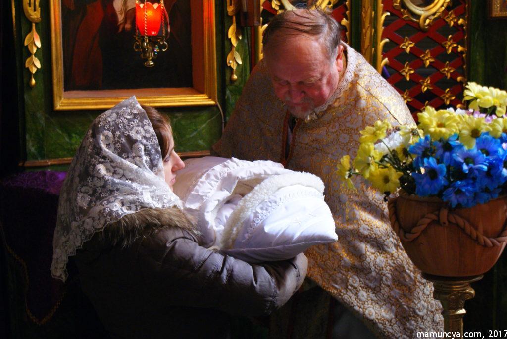 Хрещення: нарешті доця зі мною