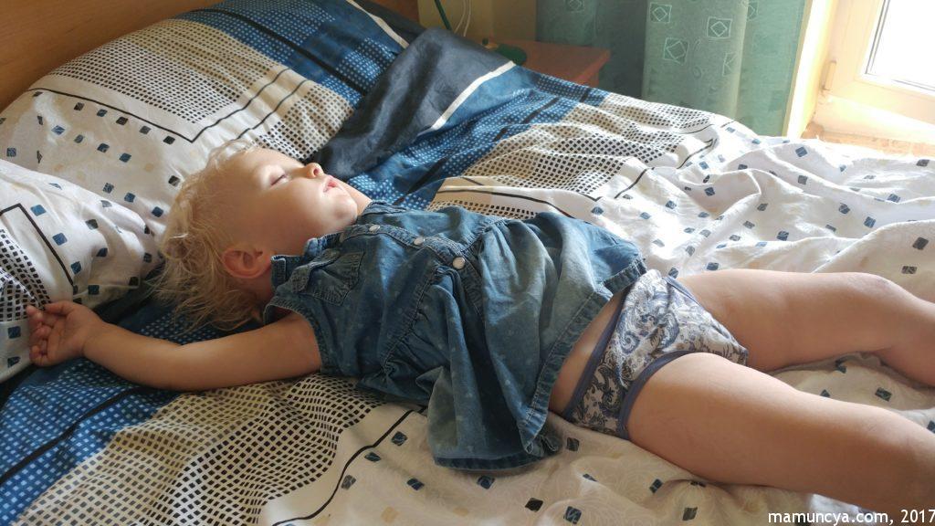 Спить у трусиках (1 рік і 4 місяці)